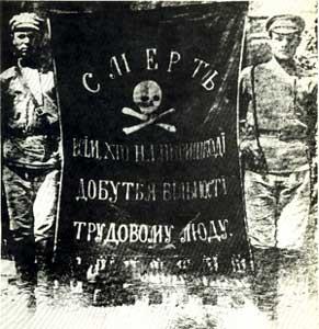Nabat ou Confederação das Organizações Anarquistas na Ucrânia