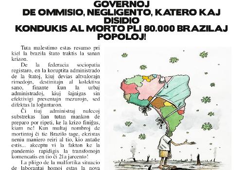 Liberacana Barikado 01 – 2020